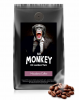 SIR MONKEY OF MANHATTAN Macadamia Kaffee 500 g