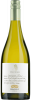 2017 Sauvignon Blanc Single Vineyard