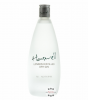 Haswell London Distilled Dry Gin / 47 % vol. / 0,7 Liter-Flasche
