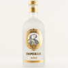 Imperial Collection Gold Vodka 0,7L 40% (25,00 € pro 1 l)