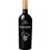 Rothschild Mouton Cadet Rouge - Cannes Edition